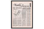 Le Boréal Express, v.3 n.3, (November 1964)