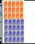 """""""Come to Lewiston"""" Stamps (blue and orange)"""