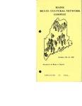 Maine Multi-Cultural Network Confest Program [1980]