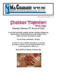 February 2019 by Temple Shalom Synagogue Center