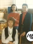 USM Portland Serials Dec. 1986 by Marilyn MacDowell