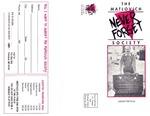 Matlovich Society (Spring 1997)