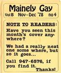 Mainely Gay, Vol.5, No.4/5 (November/December & January/February 1978/1979) by Susan Henderson, Kevin Mohr, and Peter Prizer