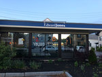 Brunswick: Edward Jones Investments by Carrie Bell-Hoerth