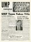 UMP Campus, 03/25/1960